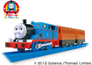 1992 Thomas & Friends