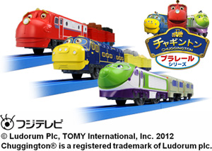 2012 Seri Chuggington