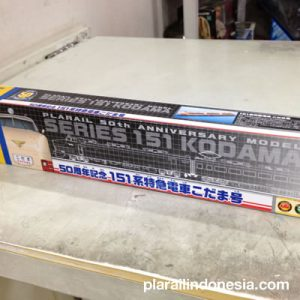 Plarail 50th Anniversary Models: 151 Kodama Limited Express